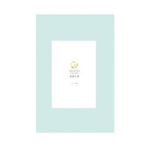 【手帳オプション】年運勢鑑定書2019年度