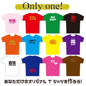 only one T  コットン100%