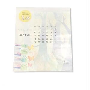 """glassine paper calendar 2021 """"sun sun"""""""