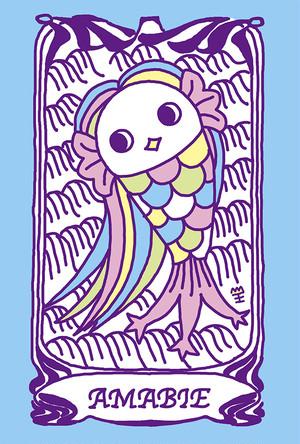 アマビエチャンポストカード