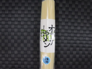 オリーブラーメン(海鮮スープ)  (香川県)
