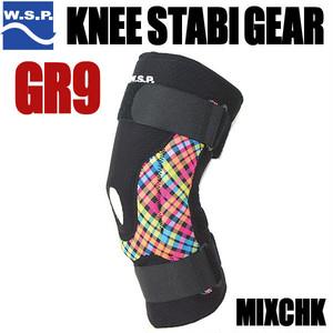 WSP ニースタビライザーGR9 ミックスチェック 膝サポーター