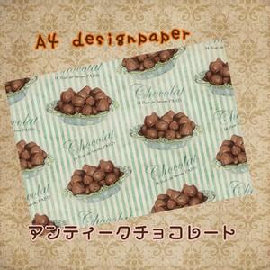 アンティークチョコレート デザインペーパー 5枚入り