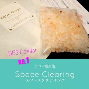 ★お得★【定期購入】Space clearing<ヒーリングソルト>(6ヶ月)