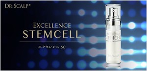 EXCELLENCE STEMCELL エクセレンスSC