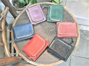 【rena】【豊岡製】(6color)スペイン牛革(仔牛革)手絞りオイル仕上げ 二つ折り財布(re-010)