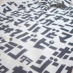 【期間限定!きいやま商店×イチグスクモードコラボシャツ】きいやま商店柄(白)