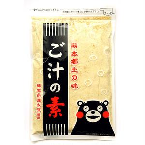 熊本県産大豆 ご汁の素(210g)