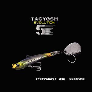 TAGYOSH5 EVO – 24g