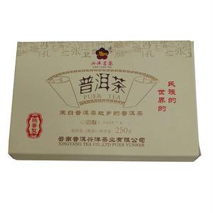 雲南磚茶 C0468-4<2013年/熟>