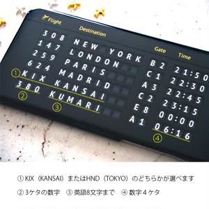 【送料無料/スマホケース】お名前入り!電光掲示板-2