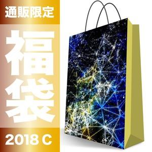 福袋C 5000円