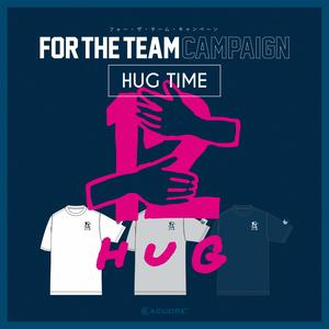 【限定商品】HUG Tシャツ 杢グレー×ネイビー 送料無料 完全受注生産品 ★CAMPAIGN ITEM★