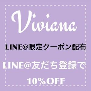 LINE@友だち限定【10%OFFクーポン配布中】