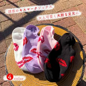 レディース キスマーク くるぶし丈 ソックス / 靴下【4color】