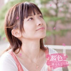 2ndアルバム『桜色』
