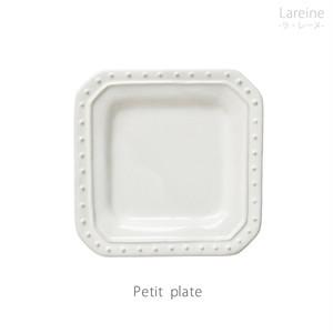 ラ・レーヌ  プティプレートS 079044 maison blanche (メゾンブランシュ)【日本製】