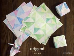 折り紙「はじまる」