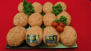 佐賀県産 がばいうまか! 佐賀牛チーズINハンバーグ (150g×12個)