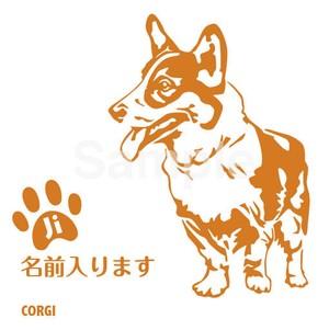 コーギー B【カッティングシート】