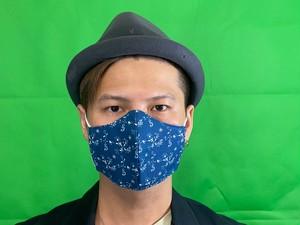 X+マスク NEWカラー 紺 サイズM