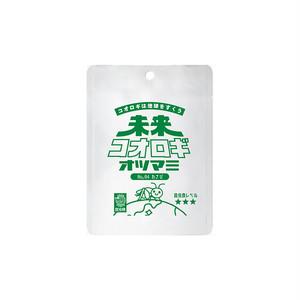 新春特別・コンプリートセット