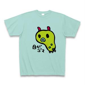 みじんこTシャツ「目がゴマ」