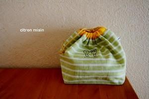 お弁当袋(ボーダーマスカット)