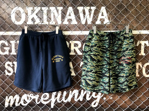 MILITARY SWEAT SHORTS