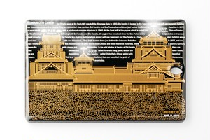 【寄附付き】FLASH 熊本城 基板アート ICカードケース 黒【名入れ無料サービス実施中】