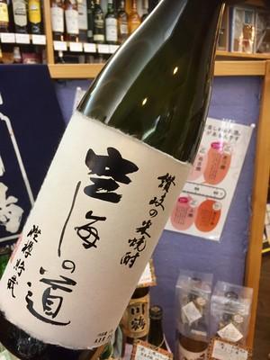 香川県【綾菊酒造】『樫樽貯蔵 空海の道 1.8L』