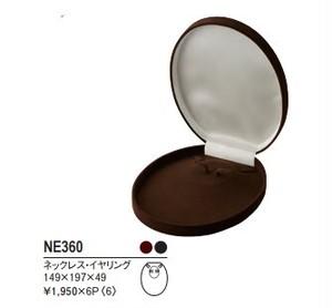 オーバル型パールネックレス・イヤリング2点用ケース 6個入り NE-360