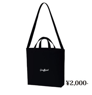 Simple is the best tote bag