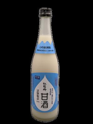 <本数限定>臥龍梅 甘酒 試験製造ver.720ml【クール便】