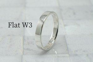 R-Flat W3 - 平打ちリング 幅3mm <鏡面,ツヤ消しサテン,ヘアライン 指定可>