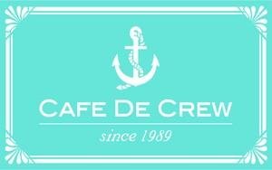 完売いたしました。ありがとうございます。【5/4㈪発送】姉妹店カフェ・ド・クルーのおまかせパンセット