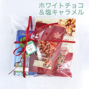 【ギフト】Chocolate & ナッツ コレクション <ホワイトチョコ & 塩キャラメル>