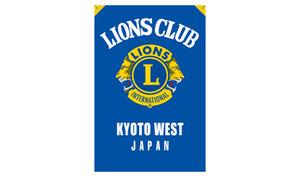 6032-DD クラブ名入り例会旗