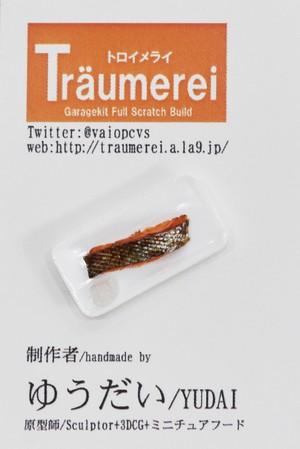 [Traumerei] ミニチュアフード (鮭の塩焼き)