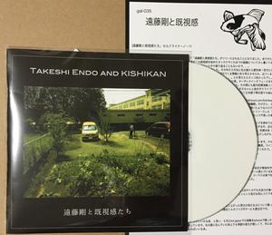 "gal-035 遠藤剛と既視感 ""遠藤剛と既視感たち""  CD"