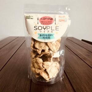 「ソイプル大豆ミート」フィレタイプ100gNON GMO 大豆100%!お肉のような食感