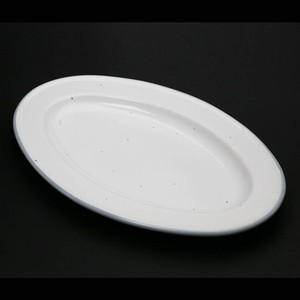 KOYO(光洋陶器) ストーンウェア オーバルプレート 26cm (468)
