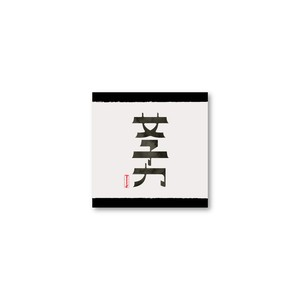 女子力-MADOKA-