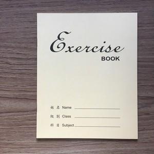 香港の学習帳