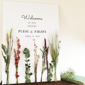 にょろにょろウェルカムボード│ドライフラワー 装花