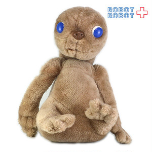 カマール社 E.T ぬいぐるみ 30センチ