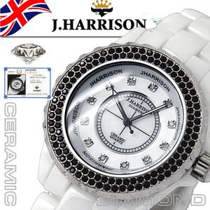 【J.HARRISON】JH-012WH オールセラミック天然ダイヤモンド付・電池式腕時計