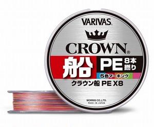バリバス・クラウン船PE 200m