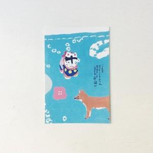 ポストカード おみやげ話 犬