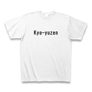 京友禅Tシャツ!